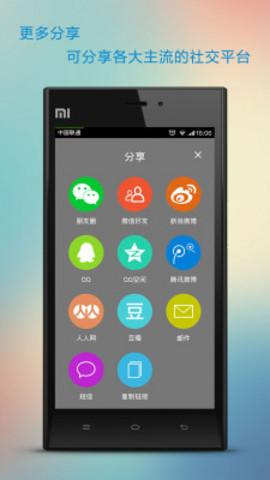 【彩视下载|彩视官方下载】android版下载_手机中国