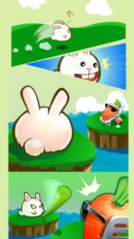 可爱萌萌兔手机壁纸