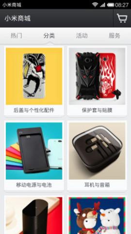 【小米商城下载|小米商城官方下载】android版下载_手机中国