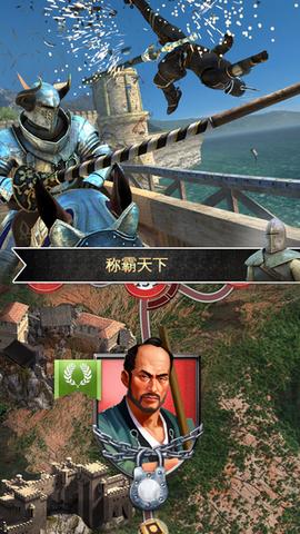 骑士对决:荣耀之巅_pic3