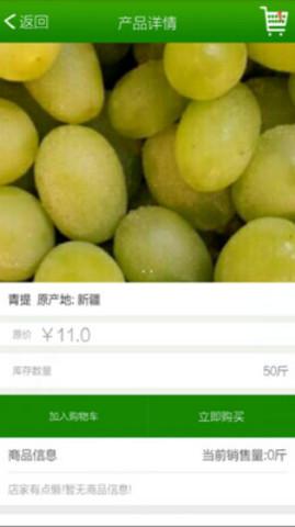 E果通_pic3