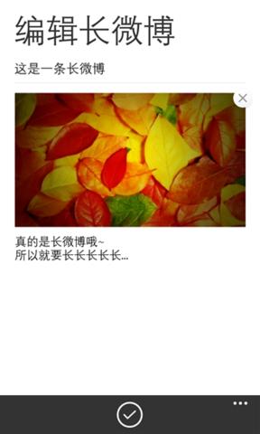 新浪微博_pic4