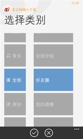 新浪微博_pic1