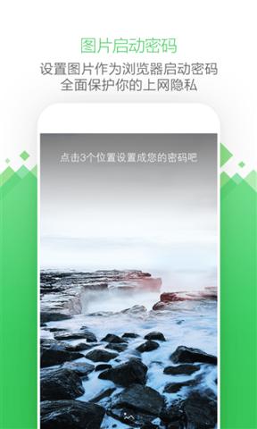 UC浏览器_pic1