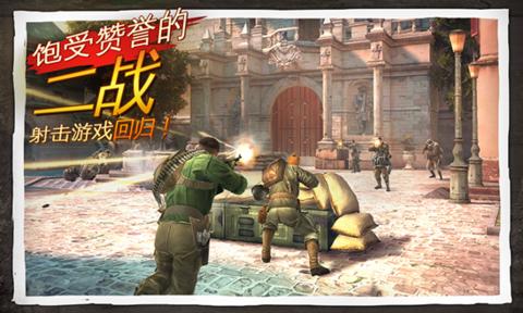 兄弟连3:战争之子_pic4