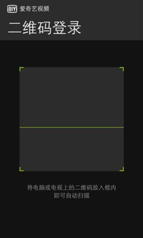 爱奇艺视频_pic4