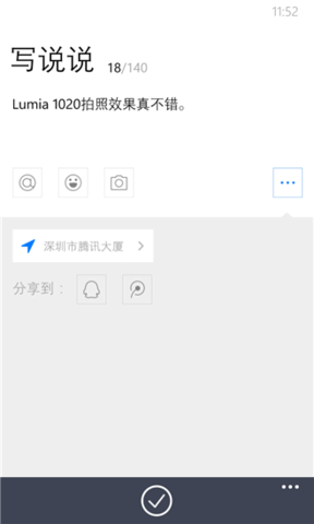 QQ空间_pic4