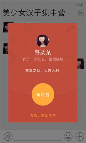 微信_pic2