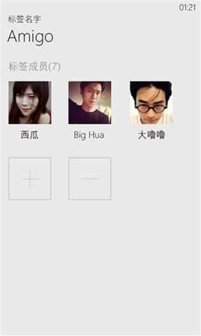 微信(官方版)_pic5