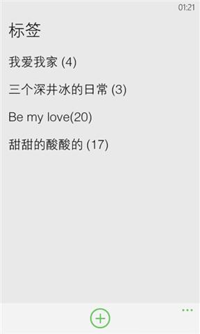微信(官方版)_pic4