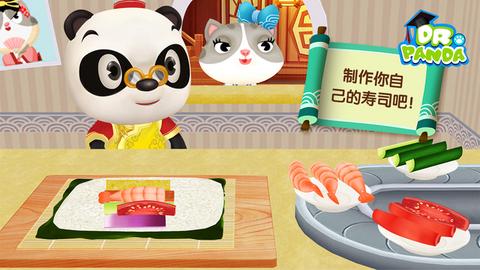 熊猫博士亚洲餐厅_pic4