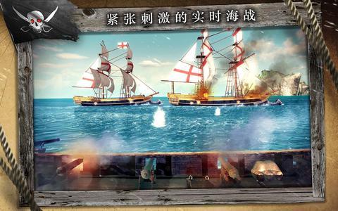 刺客信条:海盗奇航_pic5