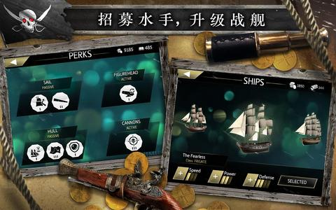 刺客信条:海盗奇航_pic4