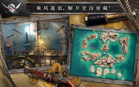 刺客信条:海盗奇航_pic2