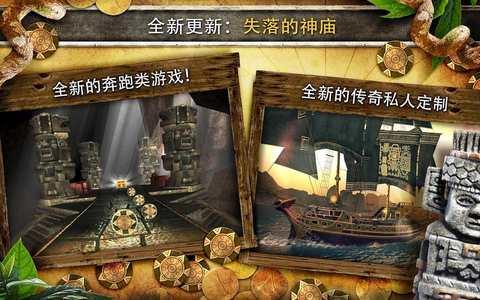 刺客信条:海盗奇航_pic1