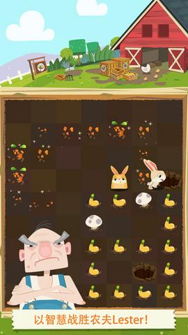 兔子复仇记(Patchmania)_pic4