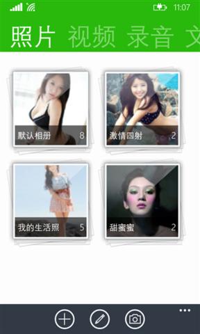 360手机卫士_pic5