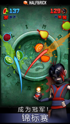 水果忍者(Fruit Ninja)_pic5