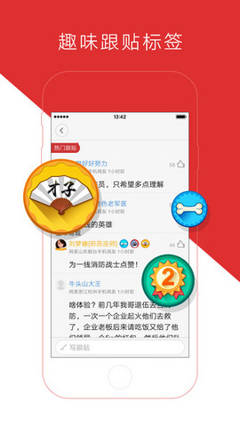 网易新闻_pic3