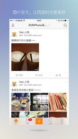 微博_pic1