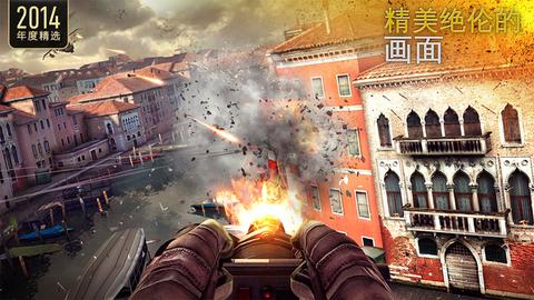 现代战争5:眩晕风暴_pic2