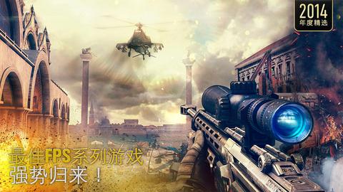 现代战争5:眩晕风暴_pic1