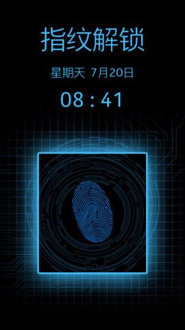 全能指纹解锁_pic1