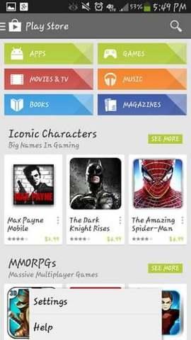 谷歌市场(Google Play Store)_pic2