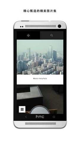 VSCO Cam官方下载 胶片相机 VSCO Cam安卓版下载
