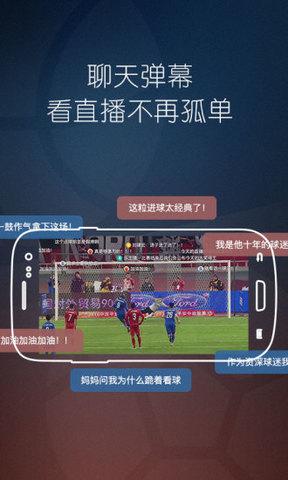 乐视体育_pic1