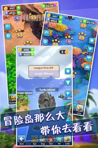 石器冒险岛_pic1
