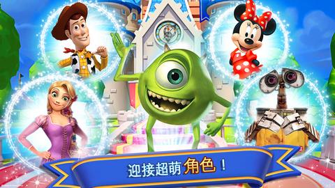 迪士尼梦幻王国_pic5