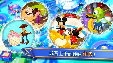 迪士尼梦幻王国_pic3
