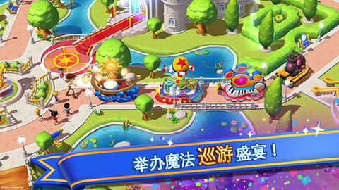 迪士尼梦幻王国_pic2