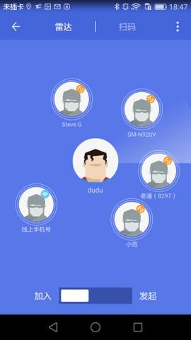 快牙_pic1