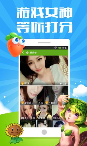 360游戏中心_pic5