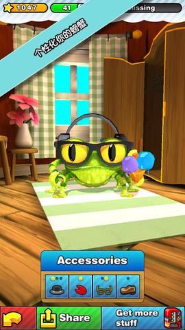 螃蟹先生2_pic5