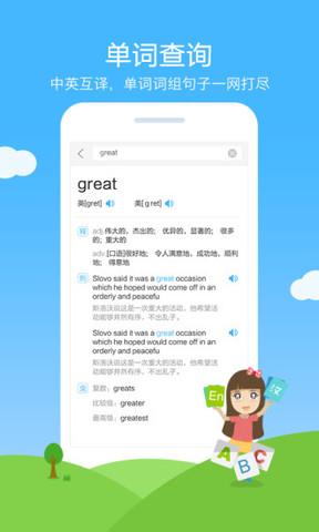 作业帮_pic3