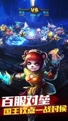 太极熊猫_pic5