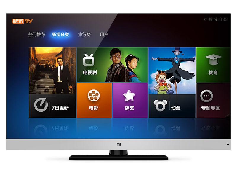 小米电视色彩怎么设置
