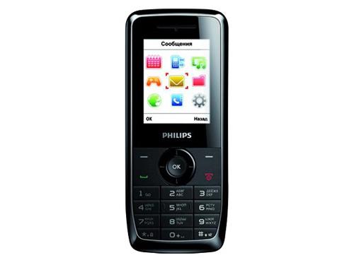 飞利浦 x100 直板 非智能手机 双卡 图片 一起搜,比较购物高清图片