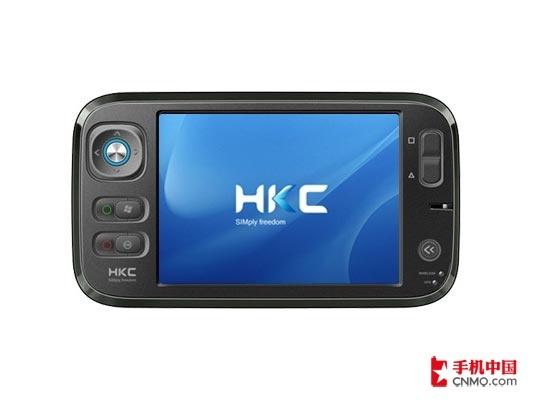 HKC Prado