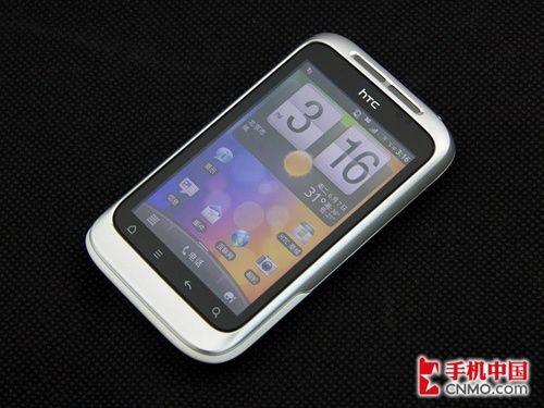 HTC Wildfire S野火升级版 512MB RAM