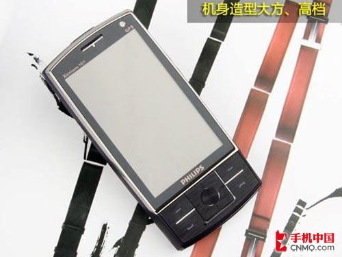 飞利浦 x815 直板 非智能手机 触屏高清图片