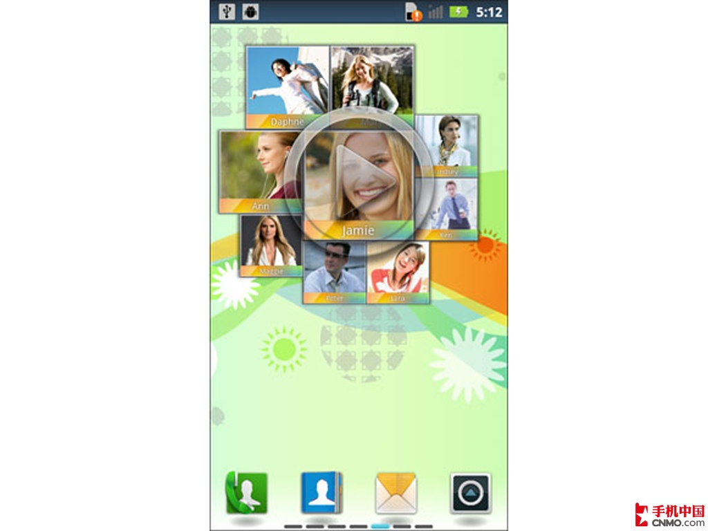 摩托罗拉XT615手机功能界面第6张