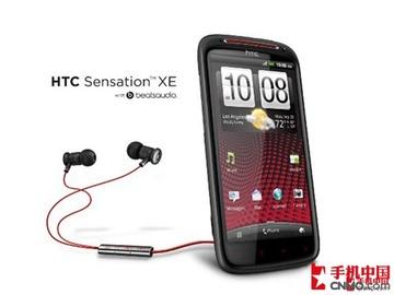 HTC Sensation XE(G18)