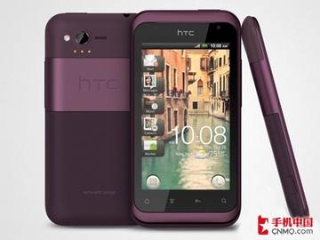 HTC 倾心S510b(G20)