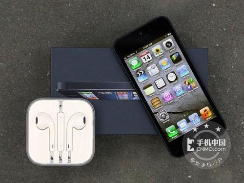 跳楼价清库存 苹果iPhone5现货1288元