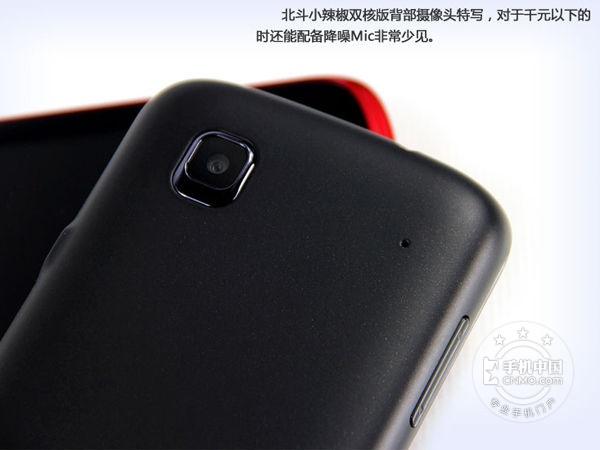 39shop 北斗小辣椒I2C 电信版 机身细节 第106张 共146张 手机中国
