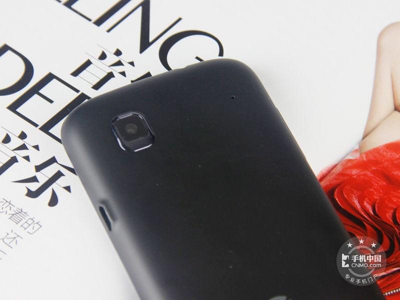 39shop 北斗小辣椒I2C 电信版 机身细节 第42张 共146张 手机中国